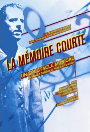Cie Minute Papillon : La Mémoire Courte (affiche)